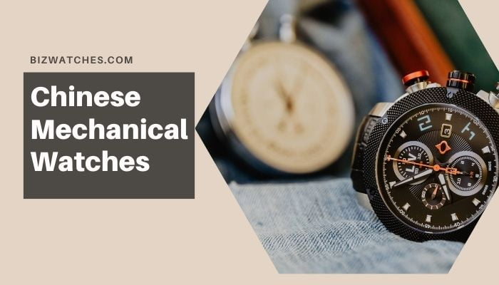best Chinese Mechanical Watches